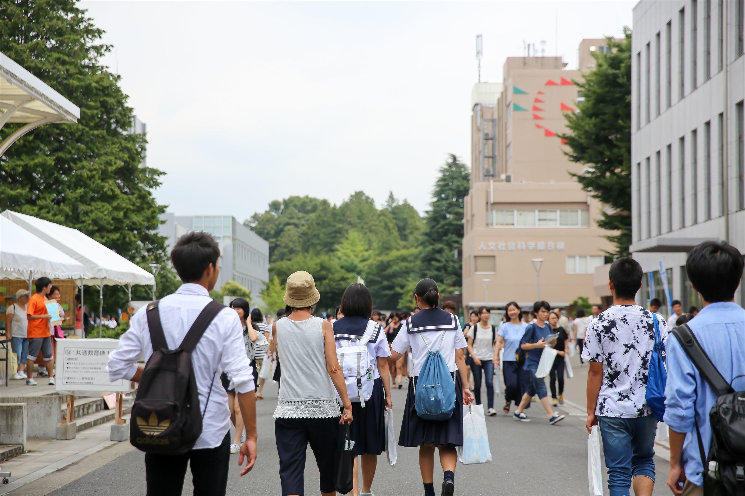 茨城 県立 医療 大学 オープン キャンパス